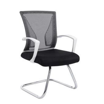 fauteuil de bureau sans roulette